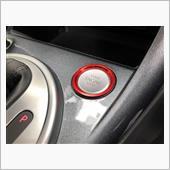 Audi用 エンジンスタートボタンカバー