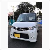 """""""日産 ルークス""""の愛車アルバム"""