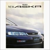 '94年3月版 ISUZU ASKA カタログ