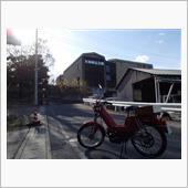 高崎:多胡碑記念館
