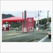 九州ロレミの画像