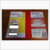 KeePer技研 クリスタルキーパー & フッ素ガラスコーティング