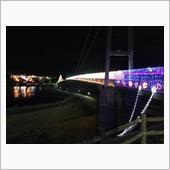 2018宮ケ瀬湖ジャンボクリスマスツリーの画像