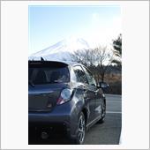 びつ子と富士山