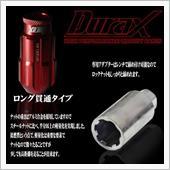 DURAX  DURAX BBP150RL
