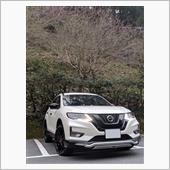 """""""日産 エクストレイル""""の愛車アルバム"""
