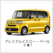 """""""ホンダ Nボックス""""の愛車アルバム"""