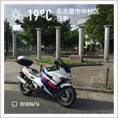 """""""ホンダ CBR1000F""""の愛車アルバム"""