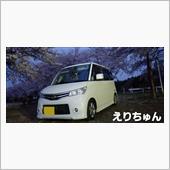 """ROOXちゃん""の愛車アルバム"