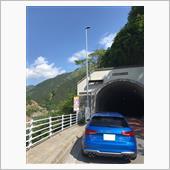 ニッチツ鉱山〜八丁トンネル