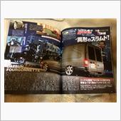 """lowMAX""の愛車アルバム"