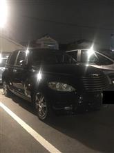 """[PTクルーザー]""""pt""""の愛車アルバム"""