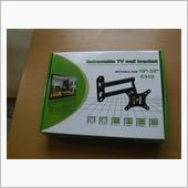 不明 テレビ 壁掛け 金具 アーム 10 ~ 32型 対応 VESA 規格 角度調節 アーム式