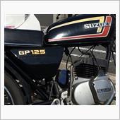 """""""スズキ GP125""""の愛車アルバム"""