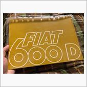 fiat600Dのカタログ