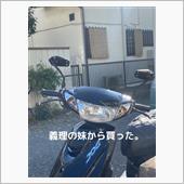 """""""ヤマハ ジョグ ZR SA39J""""の愛車アルバム"""