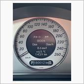 180000km突破!