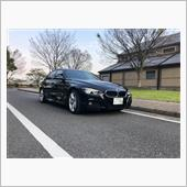 """""""BMW 3シリーズ プラグインハイブリッド""""の愛車アルバム"""