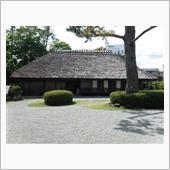 植松家住宅の画像