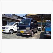 """""""三菱 ブラボー""""の愛車アルバム"""