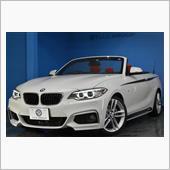 BMW F23 カブリオレ