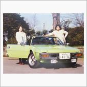 """""""フィアット X1/9""""の愛車アルバムの画像"""