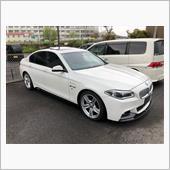 """""""BMW 5シリーズ セダン""""の愛車アルバムの画像"""