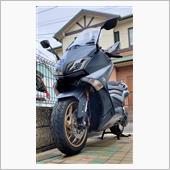"""""""ヤマハ T-MAX530""""の愛車アルバム"""