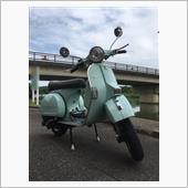 """""""ピアジオ ベスパ PX200FL2""""の愛車アルバム"""