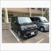 """""""たんくん""""の愛車アルバム"""