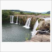 原尻の滝&白水ダム