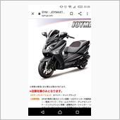 """""""SYM ジョイマックス125i""""の愛車アルバム"""