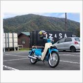 """""""ドラえもん号""""の愛車アルバム"""