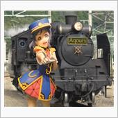 """C58 『Aqours』""の愛車アルバム"
