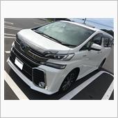 """""""トヨタ ヴェルファイアハイブリッド""""の愛車アルバム"""