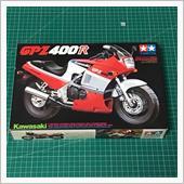 GPZ400R  田宮プラモデル