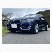 """BMW 2シリーズ カブリオレ""の愛車アルバム"