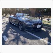 """BMW 8シリーズ カブリオレ""の愛車アルバム"
