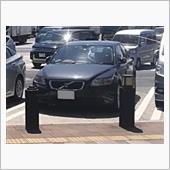 """""""ボルボ S40""""の愛車アルバム"""