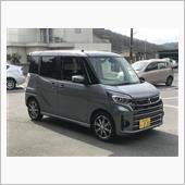 """""""三菱 eKスペースカスタム""""の愛車アルバム"""