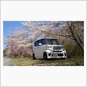 桜と愛車~2021~