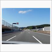 伊勢志摩への画像