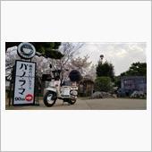 """""""ホンダ スカッシュ""""の愛車アルバム"""