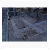駐車場 拡張工事?の画像
