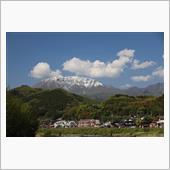 伯耆富士と蒜山の画像