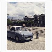 """""""日産 フィガロ""""の愛車アルバム"""