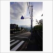 TOKYO 2020 聖火リレー(その1)の画像