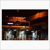 Midnight SAXO driveの画像