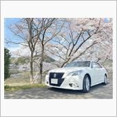 """""""トヨタ クラウンアスリート""""の愛車アルバム"""