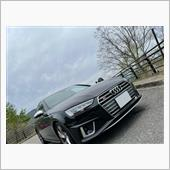 """""""アウディ S4 (セダン)""""の愛車アルバムの画像"""